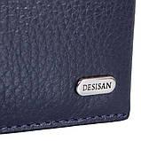 Кошелек или Портмоне Desisan Мужское кожаное портмоне DESISAN SHI727-315-6FL, фото 6