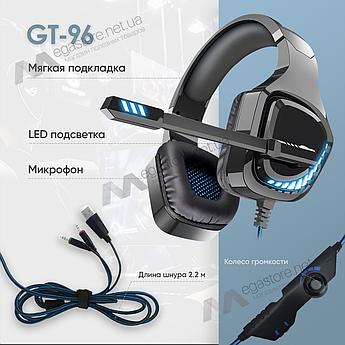 Ігрові навушники з мікрофоном Ovleng GT96 з RGB підсвіткою геймерські для комп'ютера і ноутбука червоні