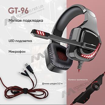 Ігрові навушники з мікрофоном Ovleng GT96 геймерські для комп'ютера і ноутбука з RGB підсвіткою