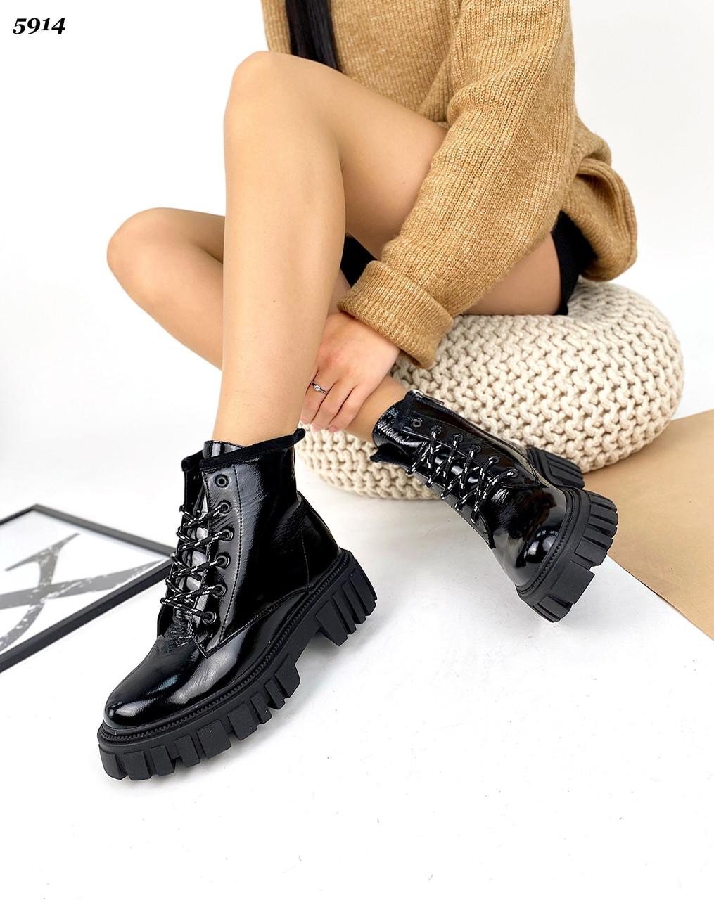 Женские зимние кожаные Ботинки подошва / чёрная