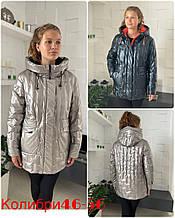 """Молодіжна зимова куртка """"Колібрі"""" вініл"""