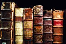 Букинистические книги (комиссионные)