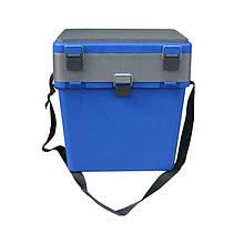 "Ящик для зимней рыбалки Тонар ""Синий"""