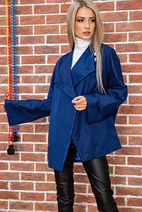 Жакет женский 167R071 цвет Синий