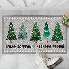 Килимок під двері з принтом Тепло всередині, казково ззовні подарунок на Новий рік