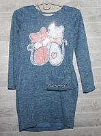 """Платье подростковое с сумочкой на девочку, КОШЕЧКИ размер 116-140см (3цв) """"VANILLA"""" оптом в Одессе на 7км"""