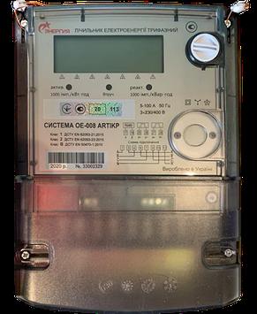 Счетчик электроэнергии СИСТЕМА ОЕ-008  ARTIK P01