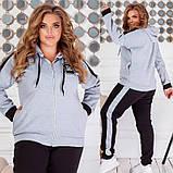 Теплий спортивний костюм трехніть кофта на блискавці штани розмір: 50-52, 54-56, 58-60, 62-64, фото 3