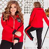 Теплий спортивний костюм трехніть кофта на блискавці штани розмір: 50-52, 54-56, 58-60, 62-64, фото 2