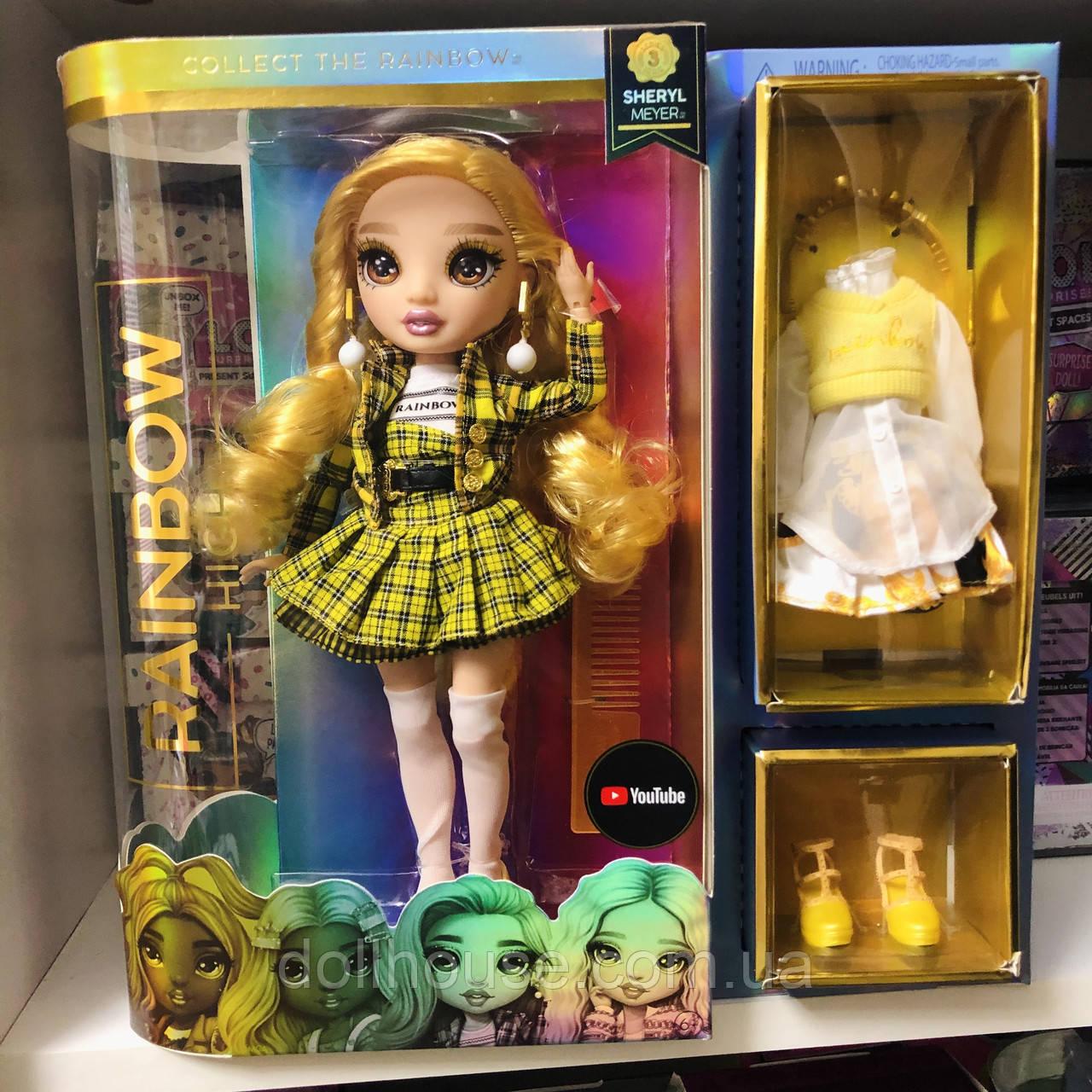 Лялька Мосту Хай серія 3 Маргаритка Rainbow High S3 Sheryl Meyer Marigold 575757