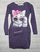 """Платье подростковое с сумочкой на девочку, КОШЕЧКА размер 116-140см (3цв) """"VANILLA"""" оптом в Одессе на 7км"""