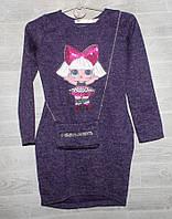 """Платье подростковое с сумочкой на девочку, ЛОЛА размер 116-140см (3цв) """"VANILLA"""" оптом в Одессе на 7км"""