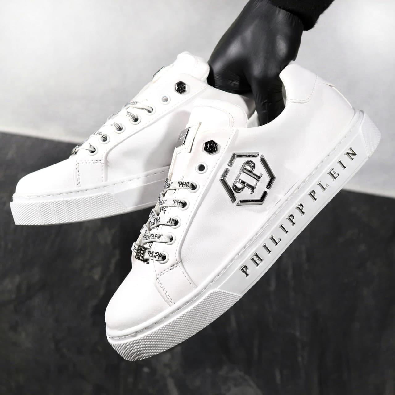 Мужские кроссовки Philipp Plein White (белые) 6294 спортивная демисезонная обувь для парней