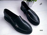 Женские туфли лоферы, полностью натуральная кожа, фото 1