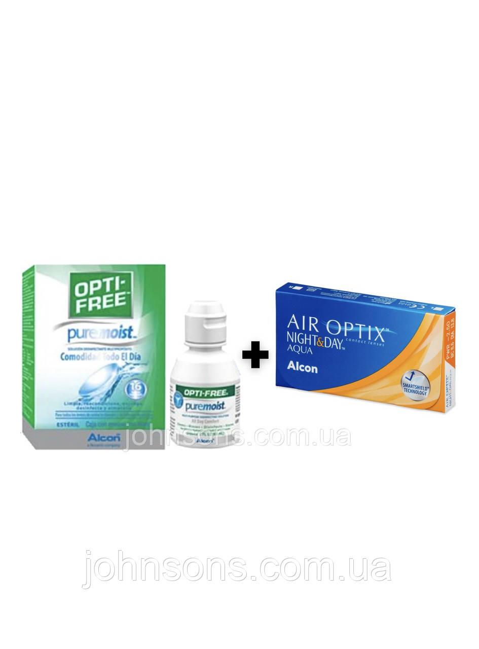 Акція Air Optix Night&Day Aqua 1уп(3шт) + розчин в Подарунок