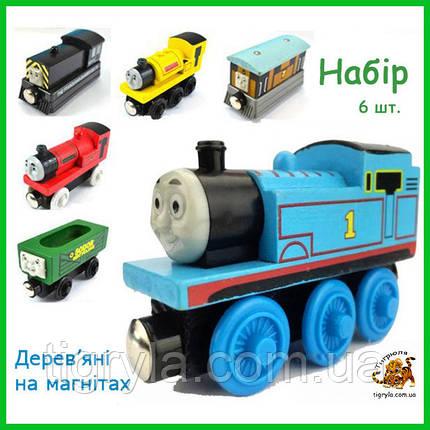 Поїзд томас набір дерев'яних паровозиків і вагончиків на магнітах, фото 2