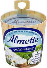 Творожный сливочный сыр Almette Smietankowy Hochland (сыр Альметте), 150 г.