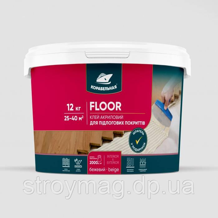 Клей акриловий для підлогових покриттів FLOOR КОРАБЕЛЬНА 1,2 кг. бежевий
