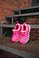 Детские кроссовки Nike Dynamo Free