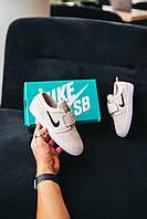Детские кроссовки Nike SB Stefan Janosky