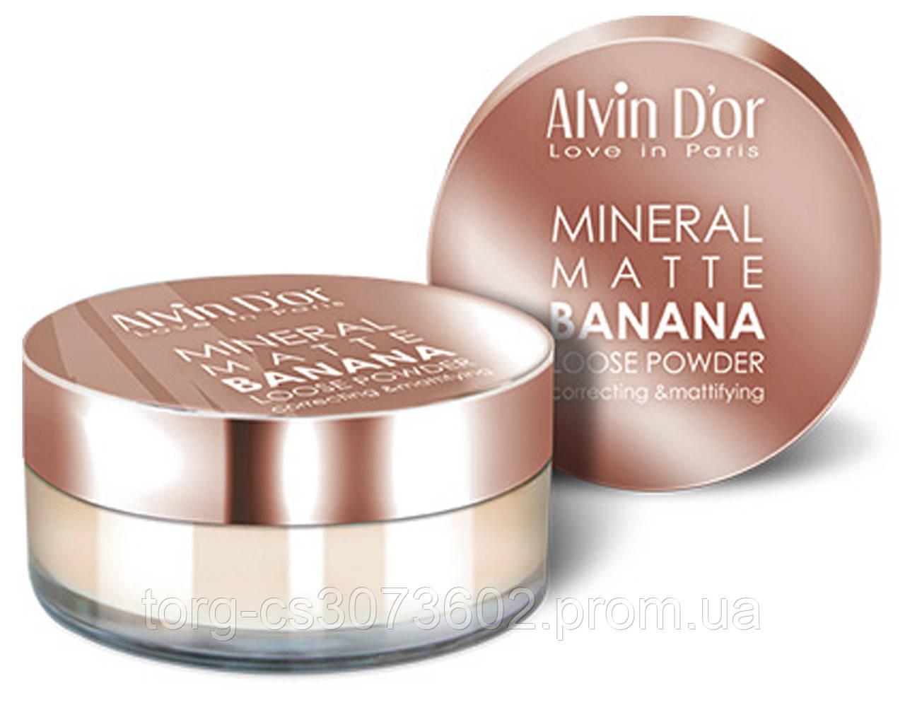 Пудра рассыпчатая для лица Alvin d'or Mineral Banana Matte LSP-01