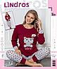 Женские пижамы турецкие интерлок 7673