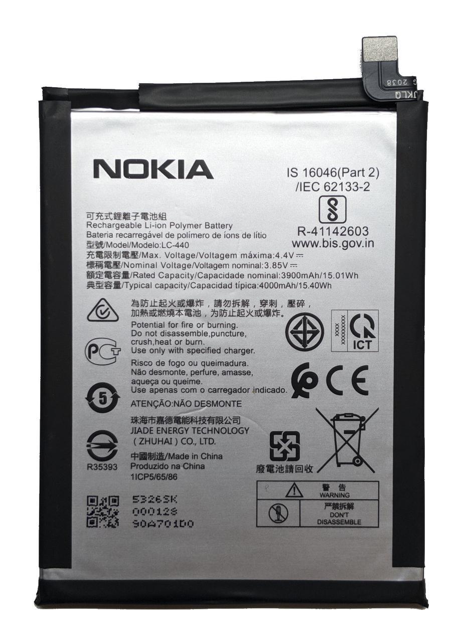 Аккумулятор Nokia 5.3 TA-1234 TA-1223 TA-1227 TA-1229 LC-440