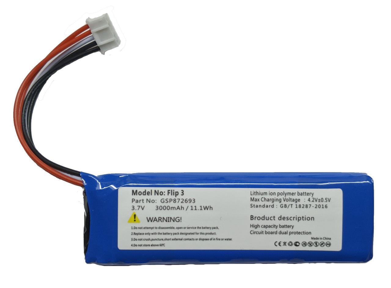 Аккумулятор JBL Flip 3 GSP872693 P763098 03
