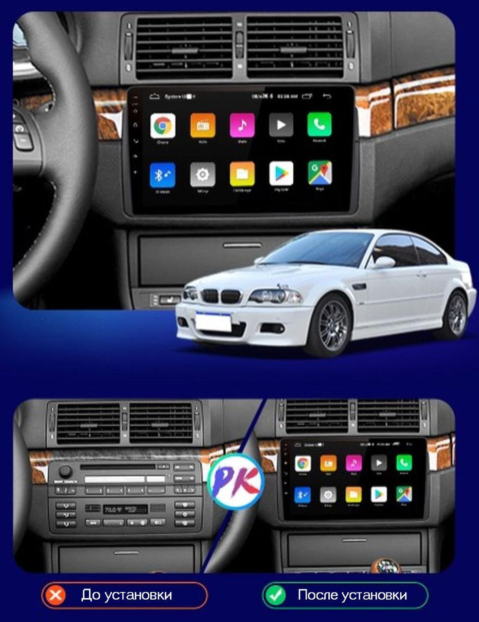 Штатна Android Штатна Android Магнітола на на BMW 3 Series E46 1999-2005 Model P6/P8-solution + canbus (М-БМВе3-9-Р8)