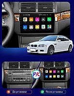 Штатна Android Штатна Android Магнітола на на BMW 3 Series E46 1999-2005 Model P6/P8-solution + canbus (М-БМВе3-9-Р8), фото 1