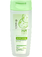 Мицеллярная вода для лица - Dr.Sante Cucumber Balance Control 200мл