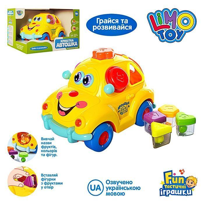 Музыкальная развивающая игрушка Автошка (машинка, каталка, сортер, обучающая)