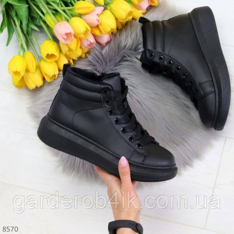 Женские ботинки хайтопы осенние на флисе