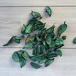 Лепестки зеленные  с хлопка ароматизированные саше(100 грамм)