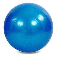 Мяч фитнес World Sport, 65см гладкий (800гр) GymBall, синий