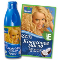 Кокосовое масло  TM Parachute 100мл.