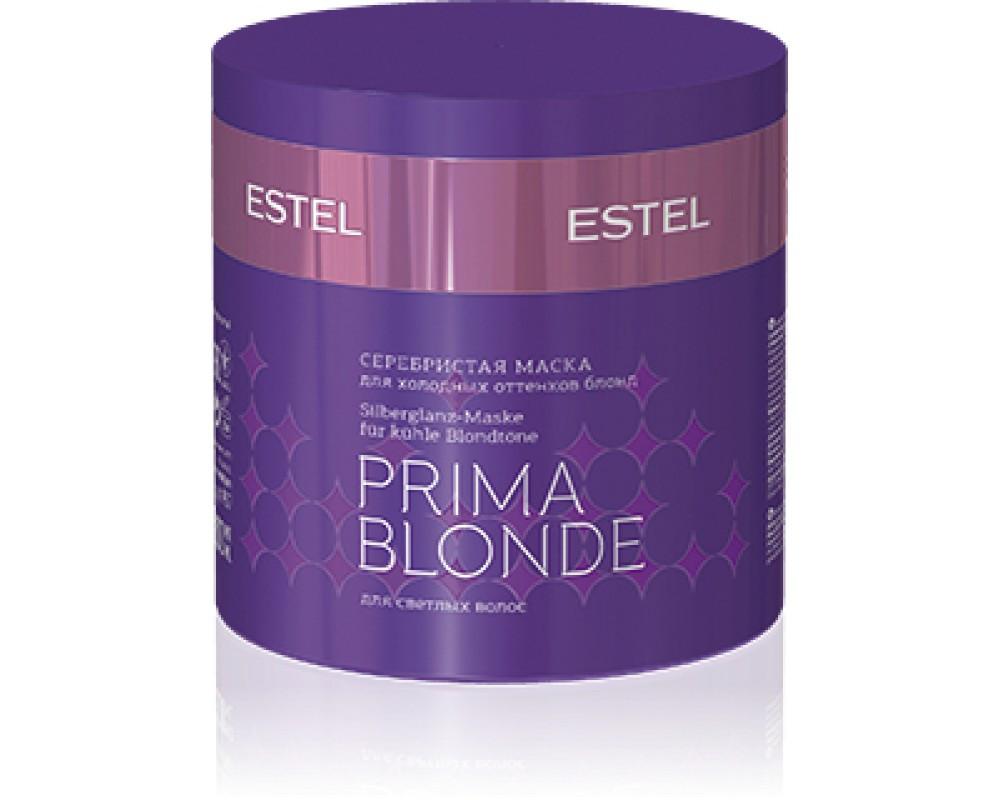 Эстель Маска для холодных оттенков блонд Estel Prima Blond