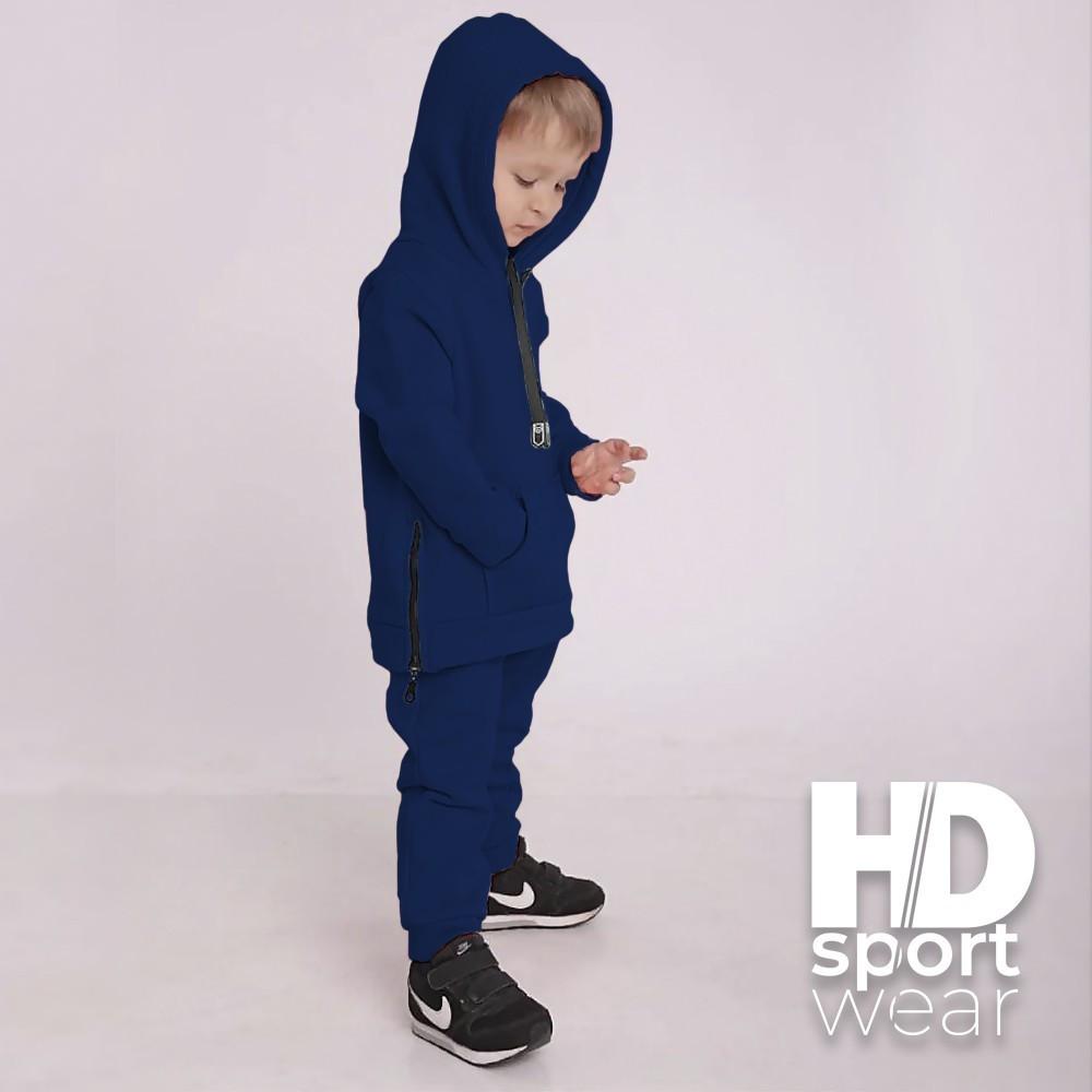 Детские утеплённые прогулочные костюмы HD