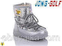 Дитяче зимове взуття Дитячі уггі 2022 для дівчаток від фірми Jong Golf (23-30)
