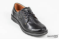Мужские кожаные ботинки 40-41 размер