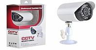 Камера CCTV LM-529AKT  *1055
