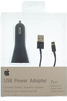 Автомобильный адаптер APPLE IPHONE 5  *1374