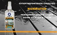 Революционное водоотталкивающее покрытие Nonwater