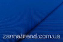 Кашкорсе (довяз на манжеты) цвета электрик 0,5 пог.м