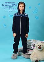 Комбинезон домашний для мальчика с капюшоном ЗИМА от ТМ Овен