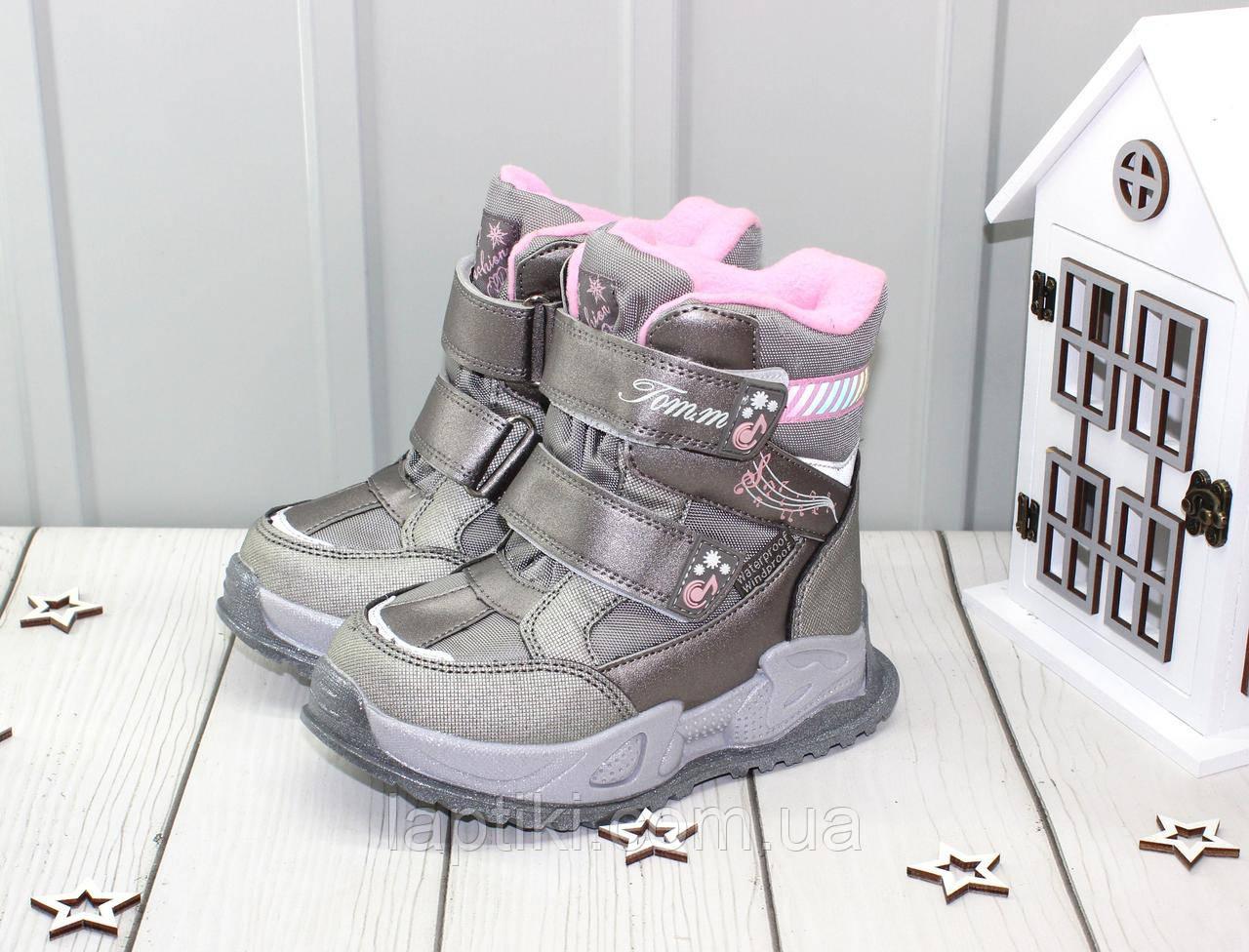 Зимние термоботинки для девочек от фирмы Тоm.m