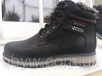 Зимові чоловічі повністю шкіряні черевики на хутрі , повністю натуральна шкіра.