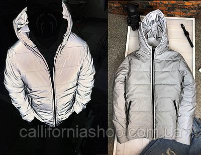 Куртка мужская серая рефлективная с капюшоном теплая светоотражающая демисезонная