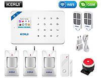 Комплект беспроводной gsm WiFi сигнализации эконом для 2-комнатной квартиры Kerui W18