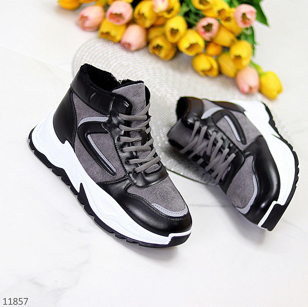 Модельные зимние серые черные женские спортивные ботинки на меху